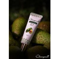 Chiangmaii  Avocado Sunscreen SPF50 PA+++ ครีมกันแดด
